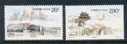 China PRC 1996 City Outlooks Joint Singapore Issue MUH - 1949 - ... République Populaire