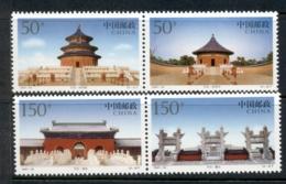 China PRC 1997 Temple Of Heaven MUH - 1949 - ... Repubblica Popolare