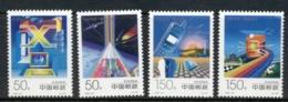 China PRC 1997 China Telecom MUH - 1949 - ... Repubblica Popolare