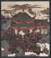 China PRC 1997 Outlaws Of The Marsh MS MUH - 1949 - ... République Populaire