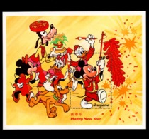 Guyana 1997 Disney Happy Chinese Lunar NEW YEAR Micky Goofy DONALD Duck Greeting Firwork Cartoon Stamp MNH SC# 3124 - Disney