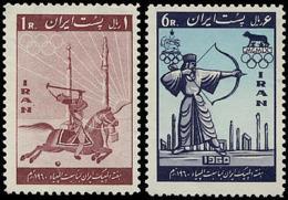 ** Iran - 1960 - Olympic Games 1960 - Mi. 1080-1 - Sommer 1960: Rom