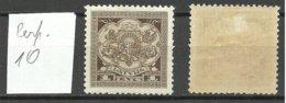 LETTLAND Latvia 1923 Michel 98 Perf 10 * - Lettland