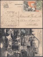 BELGIQUE COB 83 SUR CP EXPO DE CHARLEROI 1911+ VIGNETTE 05/08/1911 (VGVP39) DC-4570 - Other