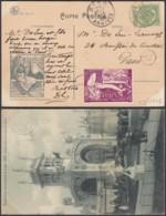 BELGIQUE COB 83 SUR CP EXPO DE LIEGE 1905+ VIGNETTE OBL LIEGE EXPO 23/09/1905 (VGVP39) DC-4572 - Other