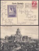 BELGIQUE COB 74 SUR CP EXPO DE  BRUXELLES 1910+ VIGNETTE OBL FLAMME EXPO (VGVP39) DC-4577 - Other