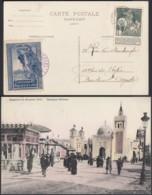 BELGIQUE COB 88 SUR CP EXPO BRUXELLES 1910 + VIGNETTE BLEU 30/10/1910 (VGVP39) DC-4585 - 1910-1911 Caritas