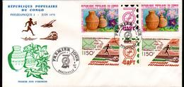 Congo,1979, PHILEXAFRIQUE II,. INTERNATIONAL PHILATELIC EXHIBITION - FDC