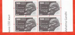 Kazakhstan 2019. 150 Years Since The Birth Of Mahatma Gandhi. Block Of 4. New!!! - Mahatma Gandhi