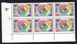 CHINA  CHINE CINA Stamp Factory Sample Test Use - Unclassified