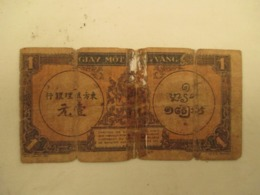Billet Indochine  De 1 Piastre   Mauvais  Etat - Indochina