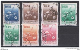 TAIWAN:  1979/85  FLORA  -  7  VAL. US. -  YV/TELL. 1237//1552 - 1945-... Repubblica Di Cina