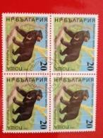 Bulgaria 1988 Block Wild Animals Nature Bear Bears Mammal Mammals Helarctos Malayanus Stamps (3) Mi 3706 Sc 3562 CTO - Bears