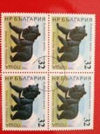 Bulgaria 1988 Block Wild Animals Nature Black Bear Bears Mammals Selenarctos Thibetanus Stamps (4) Mi 3707 Sc 3563 CTO - Bears