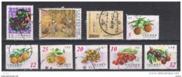 TAIWAN:  1998/02  VARI  -  9  VAL. US. -  YV/TELL. 2425//2652 - 1945-... Repubblica Di Cina