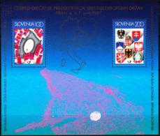 SLOVENIA 1997 EUROPA: 1st Central European Countries Presidents Meeting. Heraldry, MNH - Europäischer Gedanke
