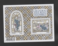 FRANCE / 2014 / Y&T N° 4857/4858 ** En Bloc Ou F4857 ** (BF Histoire De France : Saint Louis/Bouvines) X 1 - Sheetlets