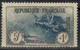 FRANCE. * 232. Orphelins. 5 Fr. MH. - Francia