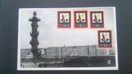 USSR 1924 LENIN Mourning Issue - Unused Stamps