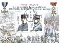 FRANCE BLOC 2019 - Sheetlets
