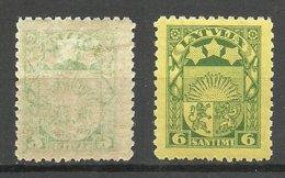 LETTLAND Latvia 1925 Michel 103 Set Off Abklatsch ERROR Abart Variety * - Lettland