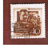 URSS - SG 2411  - 1960  M.V. FRUNZE, MILITARY LEADER    -  USED° - Usati