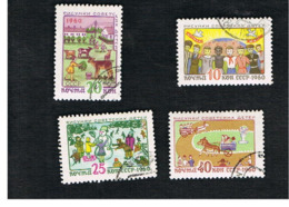 URSS - SG 2451.2454   - 1960  INT. CHILDREN YEAR (COMPLET SET OF 4)  -  USED° - Usati