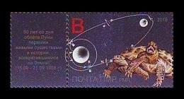 Moldova (Transnistria) 2018 No. 854 Flight Of Turtles Into Space In 1968. Fauna MNH ** - Moldavie