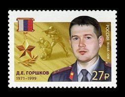 Russia 2018 Mih. 2553 Heroes Of Russia. Militiaman Dmitry Gorshkov MNH ** - Unused Stamps
