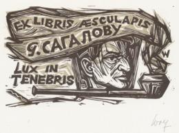 Ex Libris Lux In Tenebris - Remo Wolf (1912-2009) Gesigneerd - Ex-Libris