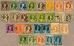 */o 1860-78, Very Good Collection Of Queensland In Order, SG 16, 18, 23, 26, 29, 49, 51, 59, 65, 66, 67, 68, 68s (SPECIM - Australien