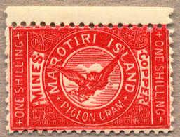 ** 1899, 1 S., Red, MNH, THE ORIGINAL GREAT BARRIER PIGEONGRAM SERVICE/Morotiri Island, From The Upper Margin, Rare, Ver - Neuseeland