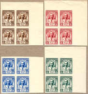(*) 1955, 15 S. - 75 S., Four Blocks Of (4) From Top Right Margin Corner, Imperforated, NG As Produced, From The Archive - Indonesien
