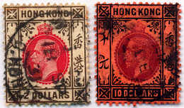 O 1912, 2 $, 10 $, (2), Used, VF!. Estimate 210€. - Hong Kong (...-1997)