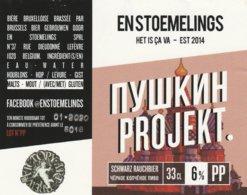 BR   Enstoemelings - Beer