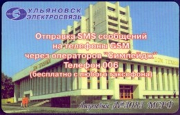 Used Phone Cards Russia. Ulyanovsk - The House Of Technics 15 ED. - Russland