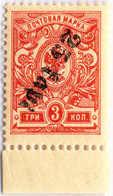 1919, 25 K. On 3 K., Red, Smilton, Perforated, Inverted Overprint (!), From Bottom Of Sheet, VF!. Estimate 1.500€. - Letland