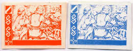 1944/45, 0,75 M., Blue, Red, (2), SS - Division Proofs, Extremely Rare, NG, VF!. Estimate 900€. - Zonder Classificatie