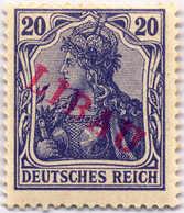 "1919, 20 Pf., Red Overprint ""LIBAU"", Signed Kosack, Dr. Hochstädter, MH, VF!. Estimate 170€. - Zonder Classificatie"