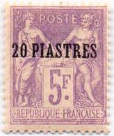 1890, 20 Pi On 5 F., Lilac, MH, F - VF!. Estimate 150€. - Zonder Classificatie