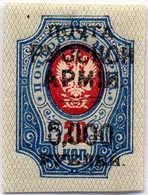 1920, 5000 R., 1st Issue, Black Overprint Of Russian Stamp Mi. Nr. 72 II B C, MH, VF!. Estimate 150€. - Unclassified