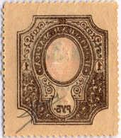 1919, 1 R., Black Overprint On Mi. Nr. 77 A, Offset On Back, Signed, MNH, VF!. Estimate 150€. - Unclassified