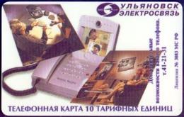 Used Phone Cards Russia. Ulyanovsk - Videophone 10 ED. - Russland