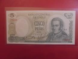 CHILI 5 PESOS 1975 PEU CIRCULER (B.9) - Chili