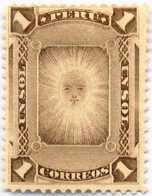 1886, 1 S., Brown, Double Print (!), Rare, NG.VF!. Estimate 500€. - Peru
