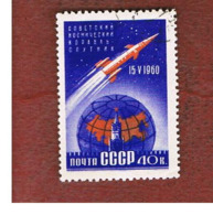 URSS - SG 2456  - 1960  COSMIC ROCKET, FIRST VOSTOK TYPE  -  USED° - Usati