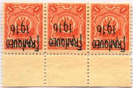 1916, 1 C., Red, Strip Of (3), Bottom Margin Copy, Overprint Inverted (!), MNH,XF!. Estimate 150€. - Peru