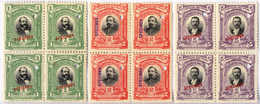 1901, 1 C., 2 C., 5 C., Full Set Of (12), In 3 Blocks Of (4), With SPECIMEN Overprint, MNH,VF - XF!. Estimate 600€. - Peru
