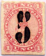"1878, 5 C. On 1 R., Rose, Overprint With Big ""5"" (type II) In Black, F!. Estimate 100€. - Paraguay"