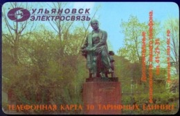 Used Phone Cards Russia. Ulyanovsk - Statue In Park 10 ED. - Russland